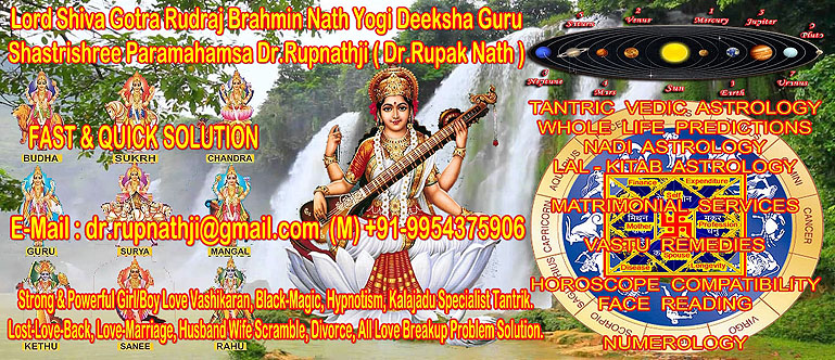 boy friend vashikaran baba